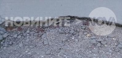 """Дупки-кратери в """"Люлин"""" 9"""