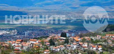 Поглед към Кюстендил