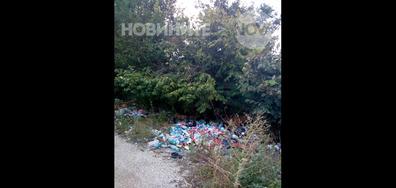 Замърсяване на природата в село Малево, област Хасково