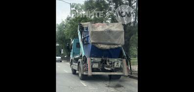 Непозволен товар