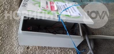 Опасно електрическо табло