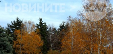 Есен и синьо небе