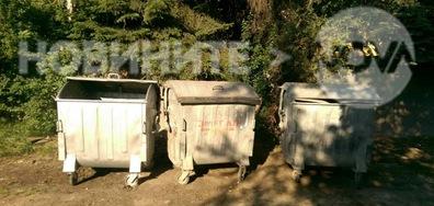 Събирането на боклука