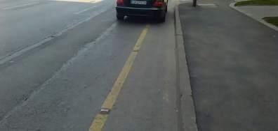 Паркиране на велоалея в София
