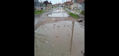 Лошите улици по селата
