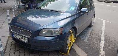 Паркиране на инвалидно място и глоба за инвалид