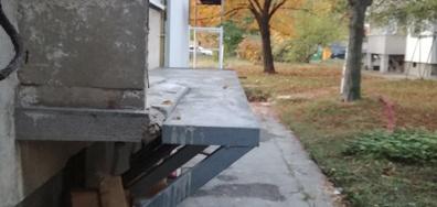 Неправомерно разширяване на балкон