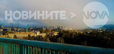 Димна завеса над Варна