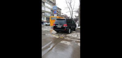Паркиране на перфектното място