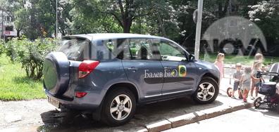 Био паркиране