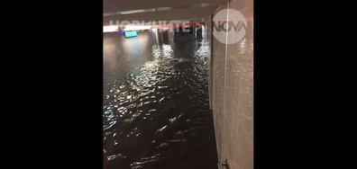 """Наводнение в подлеза на метростанция """"Бизнес Парк"""""""