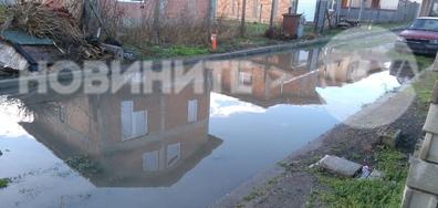 """Резултат след изграждане на новата канализация в кв.""""Ветрен"""", ул.""""Осъм"""" гр.Бургас"""