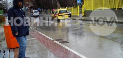 Асфалтирана улица