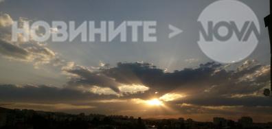 Залеза над София