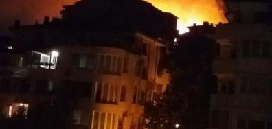 Пожар в Стара Загора
