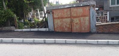 Ремонт на тротоар