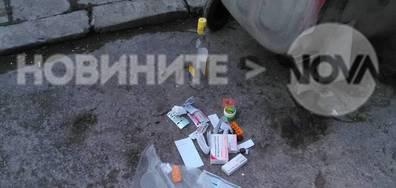 Вижте съзнанието на българина, къде си изхвърля лекарствата, които вече не му трябват!!!