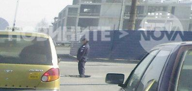 Полицаите и дупките