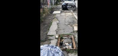 Окаяно състояние на тротоар