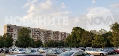 Hills of Rockq, Plovdiv