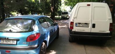 Как се паркира на улица?