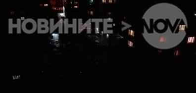 Неработещо улично осветление