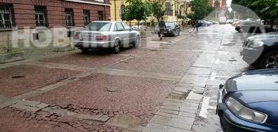 София - център