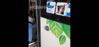 Новите автобуси в София