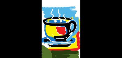 Кафе утро!