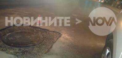 Русенски ремонт на улица