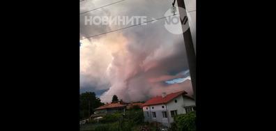 Смърт: Облаци след проливния дъжд