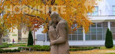 Разград в красива, есенна украса