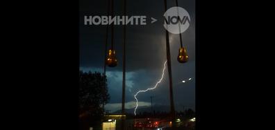 Буря над София, 24.04.2018
