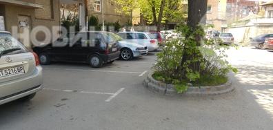 Неизползваеми паркоместа
