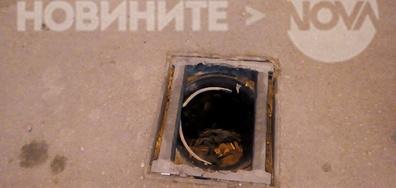 Разбита улица във Видин