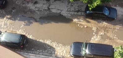 Моята улица в Пловдив