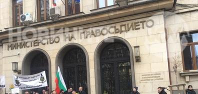 Протест на ГДИН и ГДО