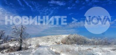 Зимна картина от село Заимчево