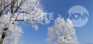 Красива зимна дреха си сложи природата