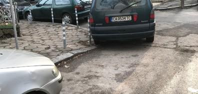 Безобразно паркиране в София