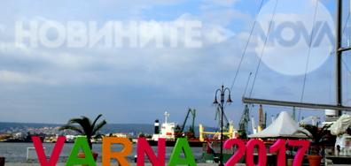 Честит празник, Варна