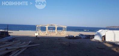 "Строеж на плаж ""Хармани"" в Созопол"