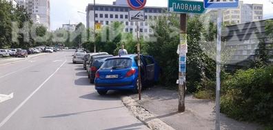 Паркинг на тротоара
