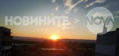 Красивият изгрев на Харманли