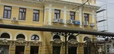 Централната гара в Пловдив