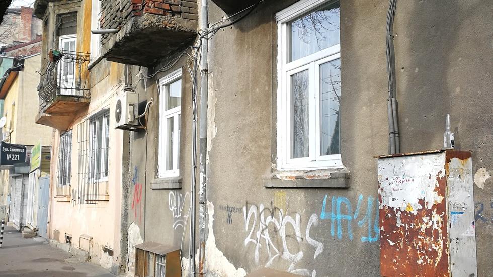 Рушаща се къща в центъра на София едва не погубиха живот