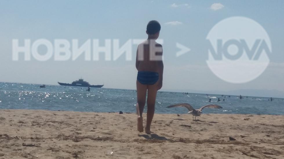 Среща на плажа