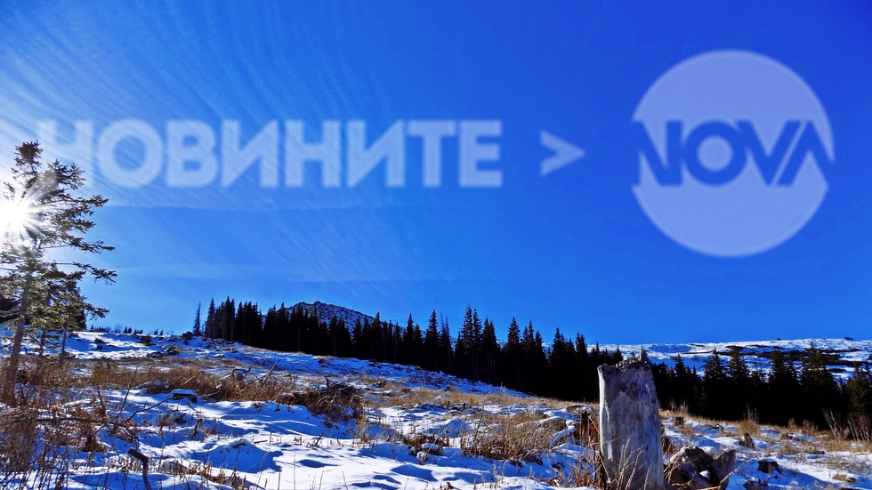 Сняг на Витоша