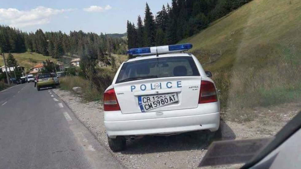 Родната полиция