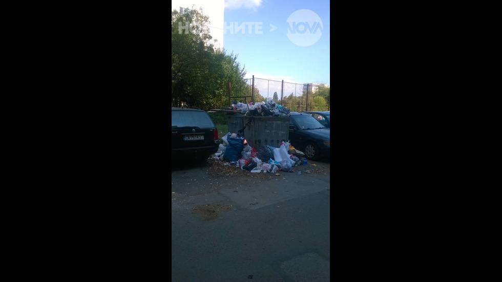 Битови отпадъци